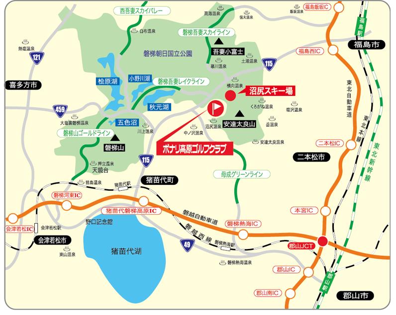 ボナリ高原ゴルフ場アクセスマップ図版